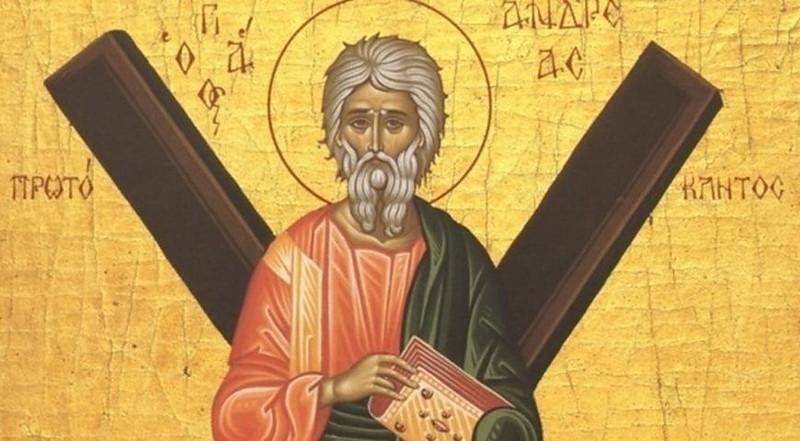 День Андрія Первозванного: прикмети і традиції свята