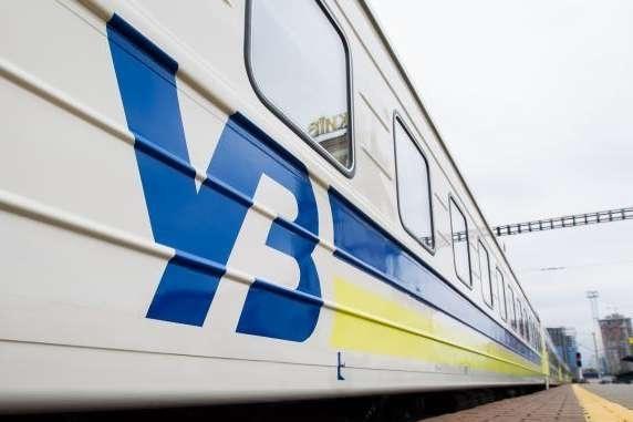 В Укрзалізниці хочуть змінити систему продажу квитків