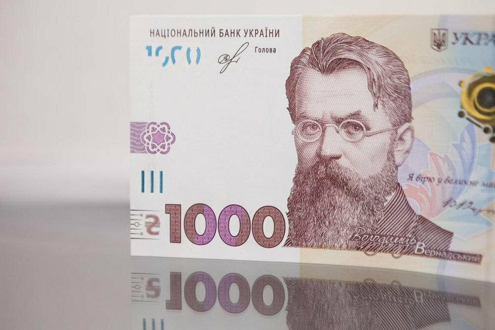 Гривня очолила рейтинг світових валют