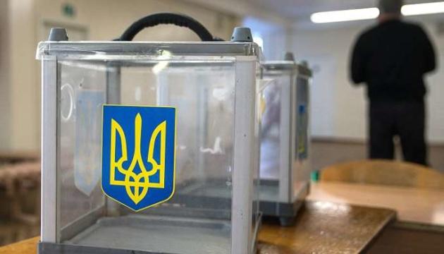 Під час виборів на Берегівщині зафіксували порушення
