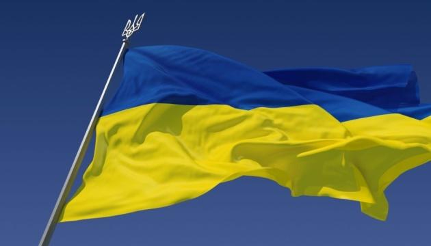 Українці визначили головні події 2019 року