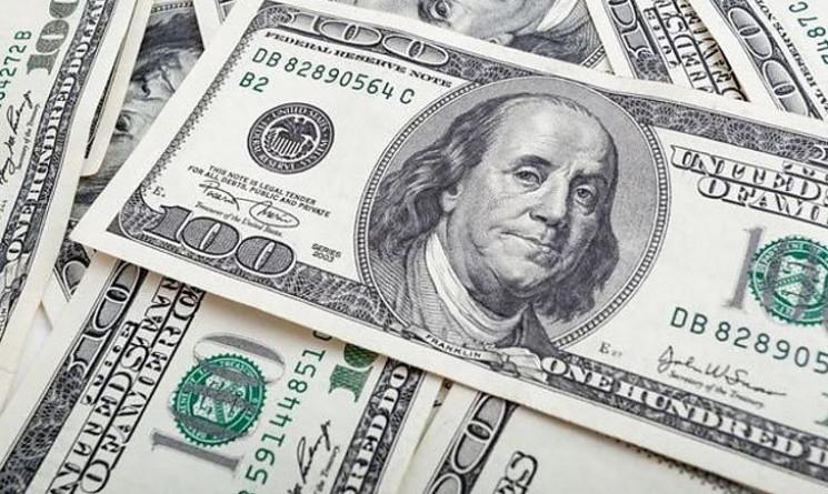 Яким буде курс долара у січні: прогнози експертів