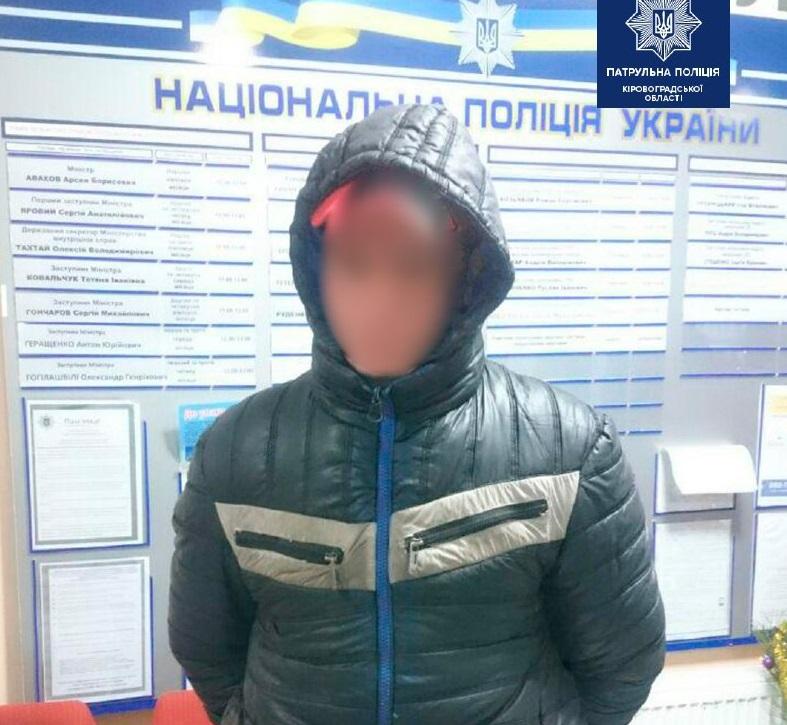 Закарпатця, який поїхав на заробітки, затримала поліція