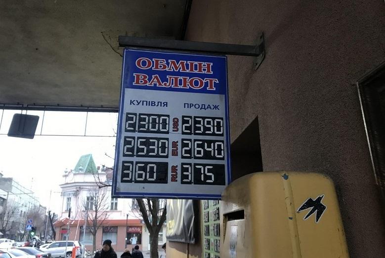 Курс валют 27 грудня: в обмінниках Закарпаття різко дорожчають долар та євро