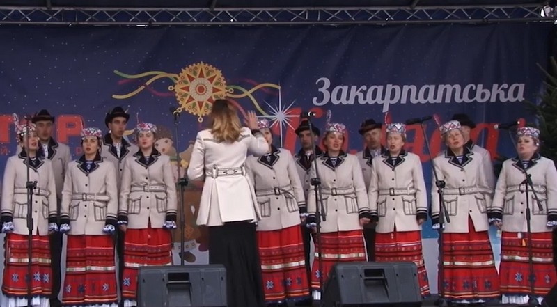 В Ужгороді започаткували нову традицію