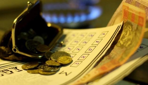 Кабмін прийняв важливе рішення стосовно монетизації пільг на комуналку
