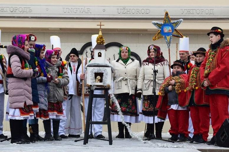 У центрі Ужгорода відбудеться вертепне дійство