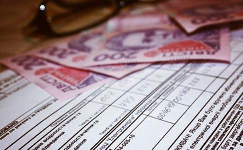 Із січня українці отримуватимуть дві платіжки за газ