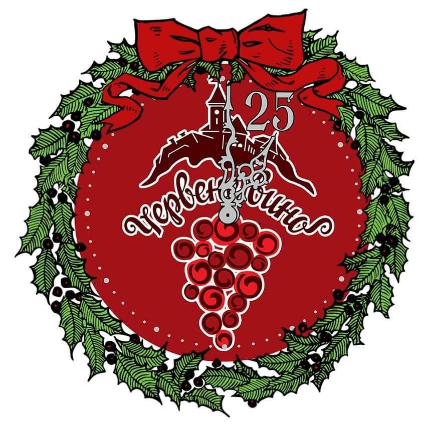 У Мукачеві сьогодні урочисто відкриють фестиваль «Червене вино»