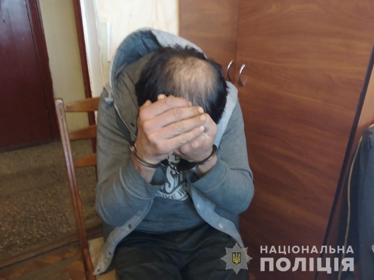 На Київщині закарпатець зарізав чоловіка