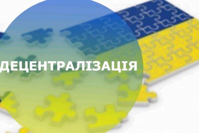 У Закарпатській ОДА збиратимуть пропозиції щодо об'єднання громад
