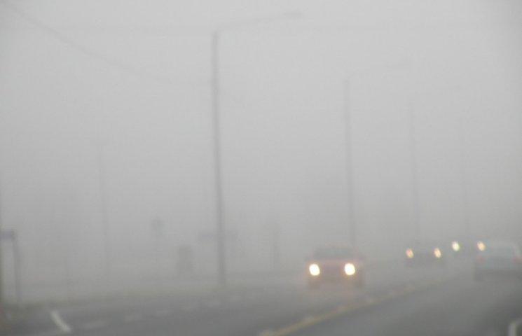 Через сильні тумани в краї оголосили штормове попередження