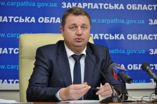 Олексій Гончарук доручив відсторонити від посади головного лісівника Закарпаття