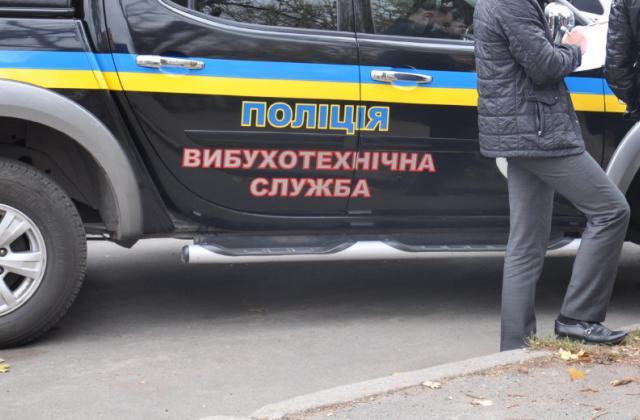 """Мукачівська поліція розшукує особу, яка повідомила про """"замінування"""" суду"""