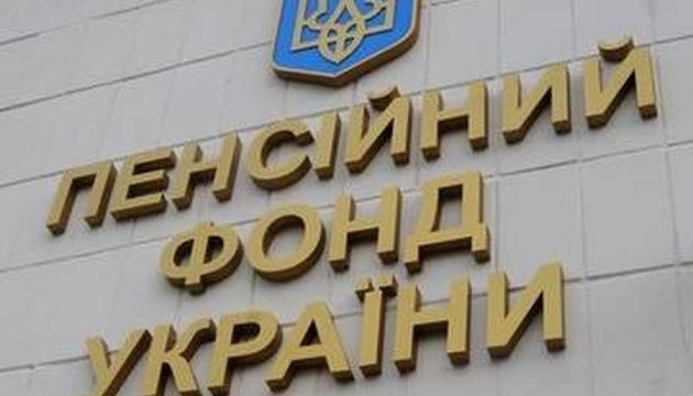 Цьогоріч в Україні зросте пенсійний вік для жінок