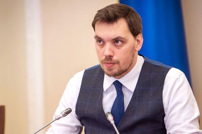 Прем'єр-міністр Гончарук після скандалу оприлюднив відеозвернення до українців