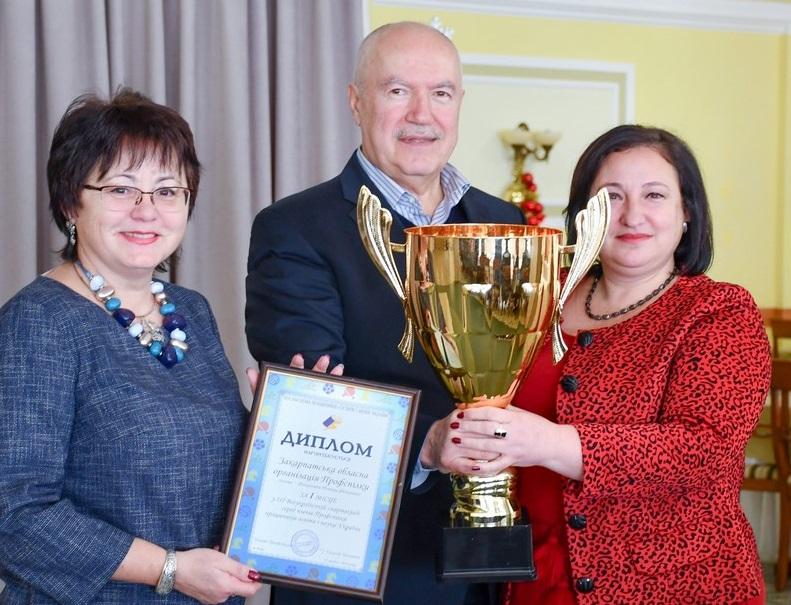 Закарпатські освітяни перемогли на Всеукраїнській профспілковій галузевій спартакіаді