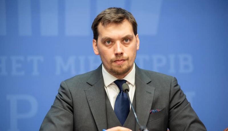 Прем'єр-міністр України написав заяву про відставку