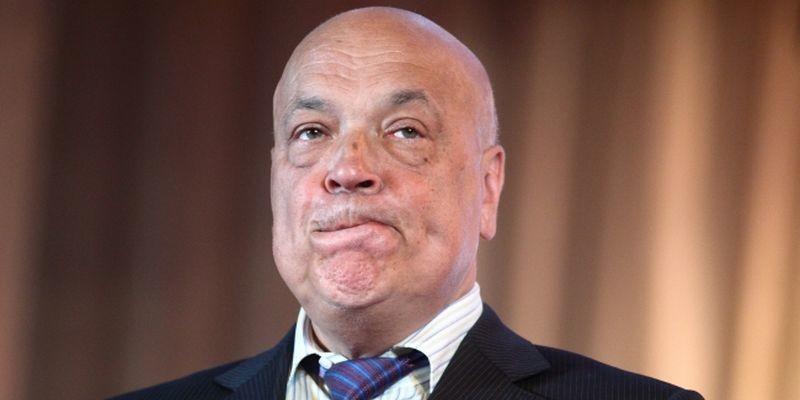 Колишній губернатор Закарпаття Геннадій Москаль зробив гучну заяву