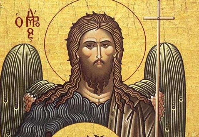 День Івана Хрестителя: традиції та прикмети