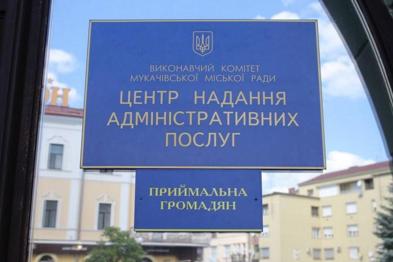 До реєстру Мукачівської міської ОТГ внесено майже 92 тисячі людей