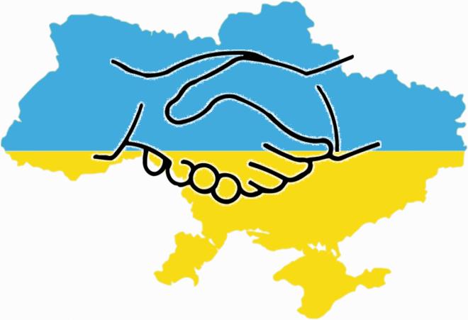 Ужгородці розповіли, що знають про День соборності України