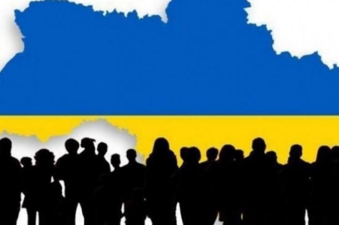 В Україні провели електронний перепис населення