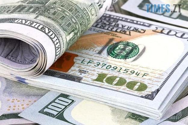Долар знову впав у ціні
