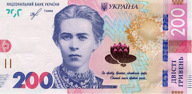 Нацбанк оновлює купюру номіналом 200 гривень