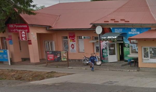 """Зухвале пограбування у Ракошині: зловмисники """"обчистили"""" платіжний термінал"""