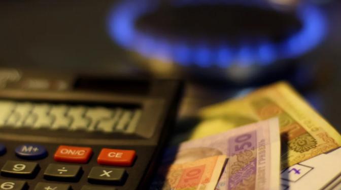 Закарпатцям почали надходити дві квитанції для оплати за газ