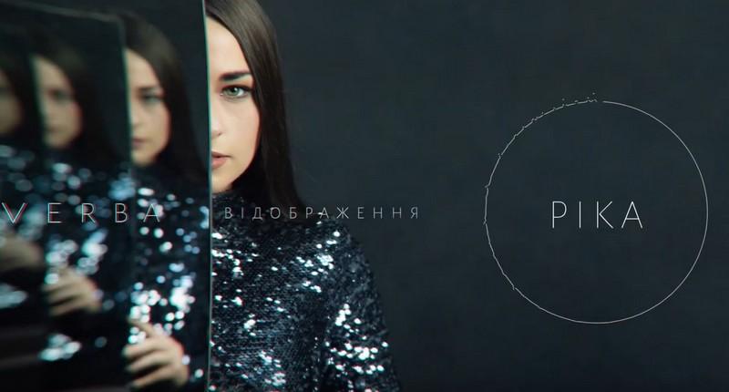 Пісня закарпатської співачки перемогла у хіт-параді нової української музики