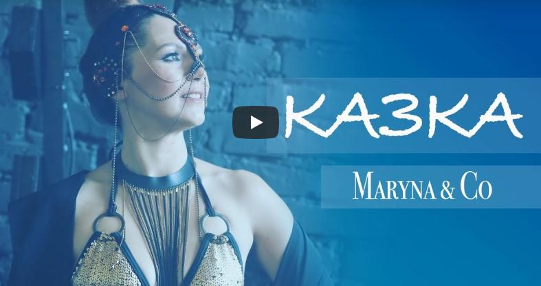 Гурт Марина і компанія презентував новий кліп на пісню Казка