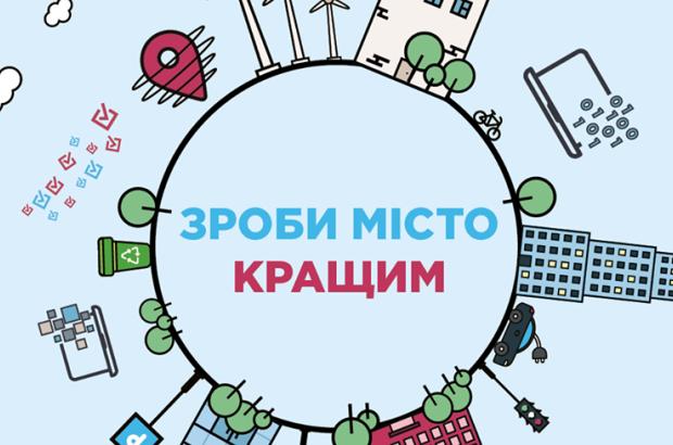 Бюджет громадських ініціатив у Мукачеві запрацює в новому форматі