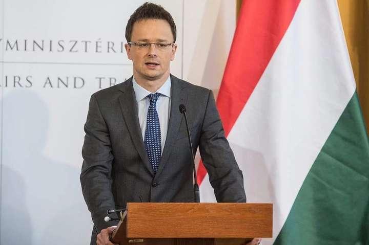 """Угорщина зробила дві пропозиції Україні щодо вирішення """"мовного питання"""""""
