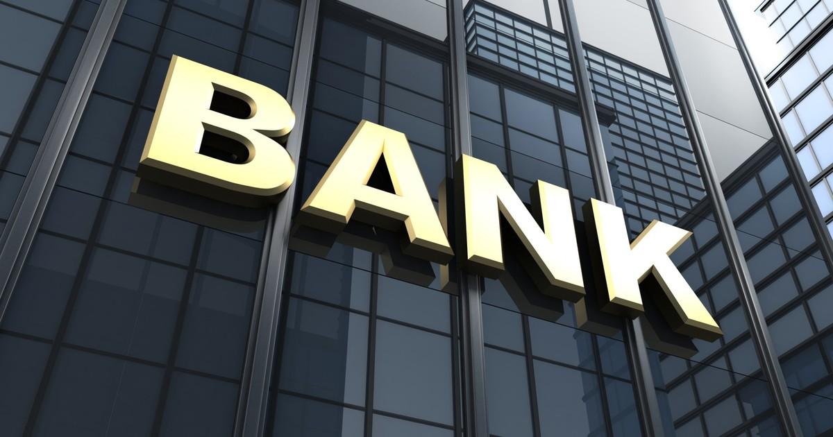 Українці зможуть самостійно обирати, у якому банку отримувати зарплату