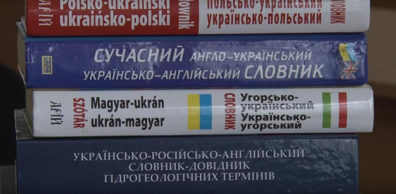 Талановита Ужгородка вразила закарпатців