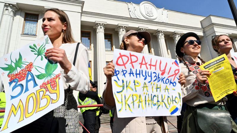 Депутати ініціювали дискусію щодо мовного закону