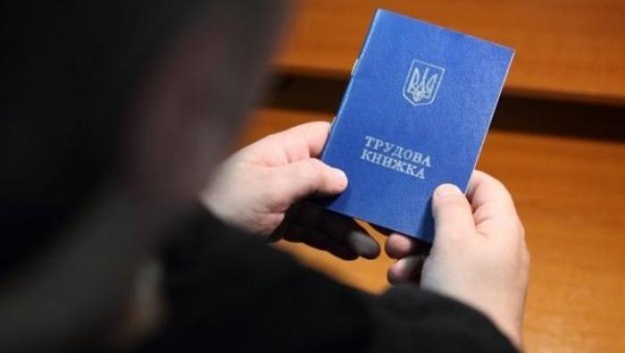 Серйозні зміни в Трудовому кодексі: що чекає на українців
