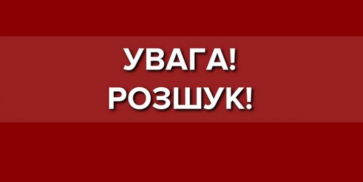 Доньку колишнього мера Ужгорода оголосили у розшук