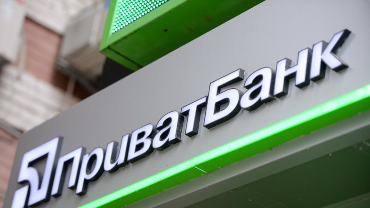 У Приватбанку звернулись до українців з терміновим повідомленням