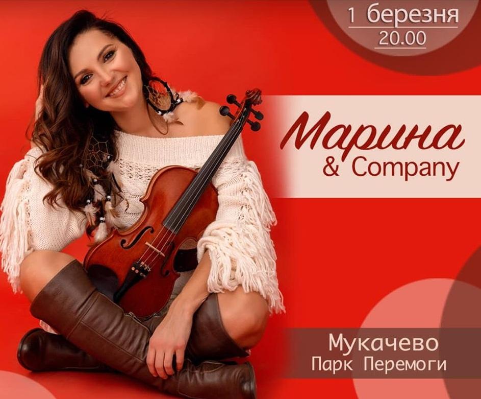 """Сьогодні у Мукачеві виступатиме """"Марина і компанія"""""""