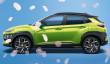 На кросовер Hyundai Kona діють нові вигідні ціни