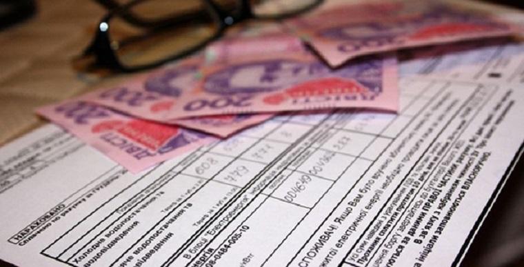 В Україні відчутно зростуть ціни на електроенергію
