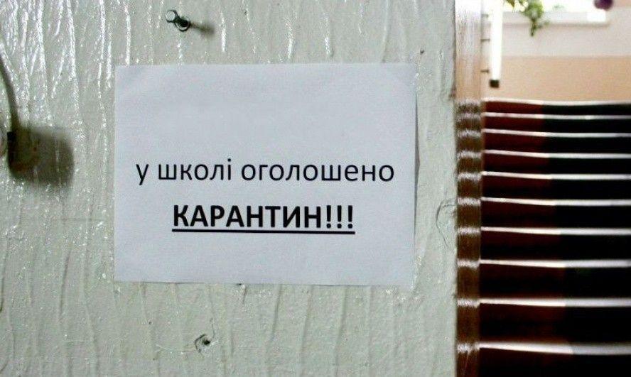 Сьогодні в Україні можуть заборонити масові заходи і ввести карантин у навчальних закладах