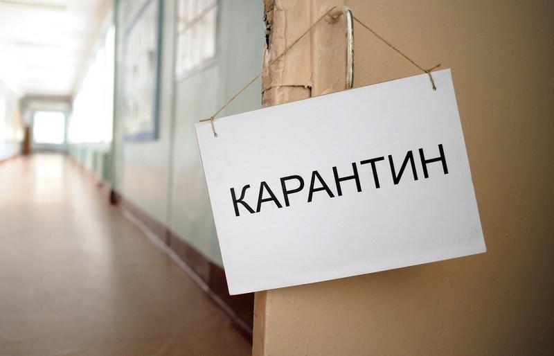 На Закарпатті через коронавірус закривають навчальні заклади