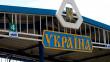 Україна закриє кордон для іноземців