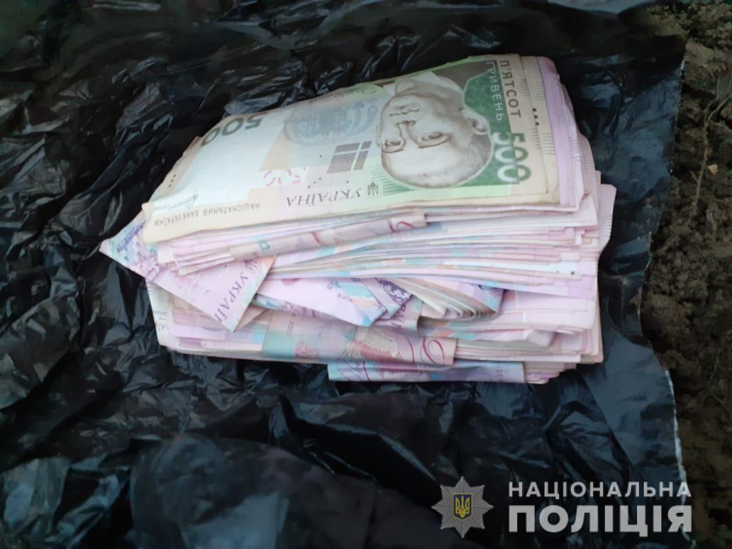 На Виноградівщині у жінки вкрали більше 300 тисяч гривень