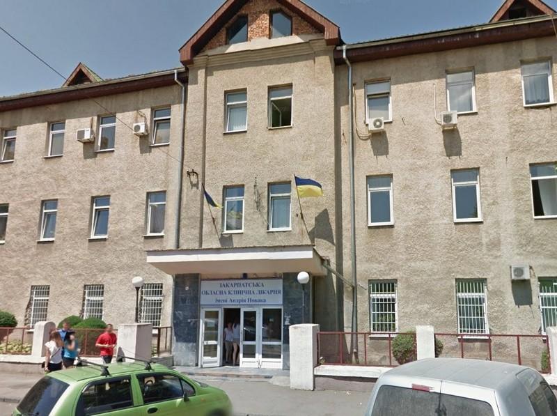 Планова госпіталізація призупинена: у Закарпатській обласній клінічній лікарні ввели карантинні обмеження