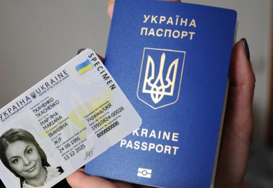 У Мукачеві в період карантину не можна буде оформити ID-картку та закордонний біометричний паспорт